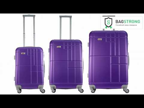 BagStrong Geometry - Обзор чемодана